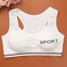The girl short bra vest students development Childrens broadband No letters rims movement cotton