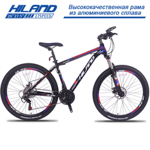 HILAND 26» Bike Aluminum Alloy Suspension Mountain Bike Double Disc Brake Bicycle with Shimano Derailleur and CST Tire