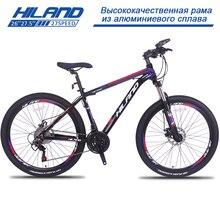 HILAND 26 »велосипед из алюминиевого сплава Треугольная рама подвески горного велосипеда двойной велосипед с дисковым тормозом с Shimano Derailleur и CST шин