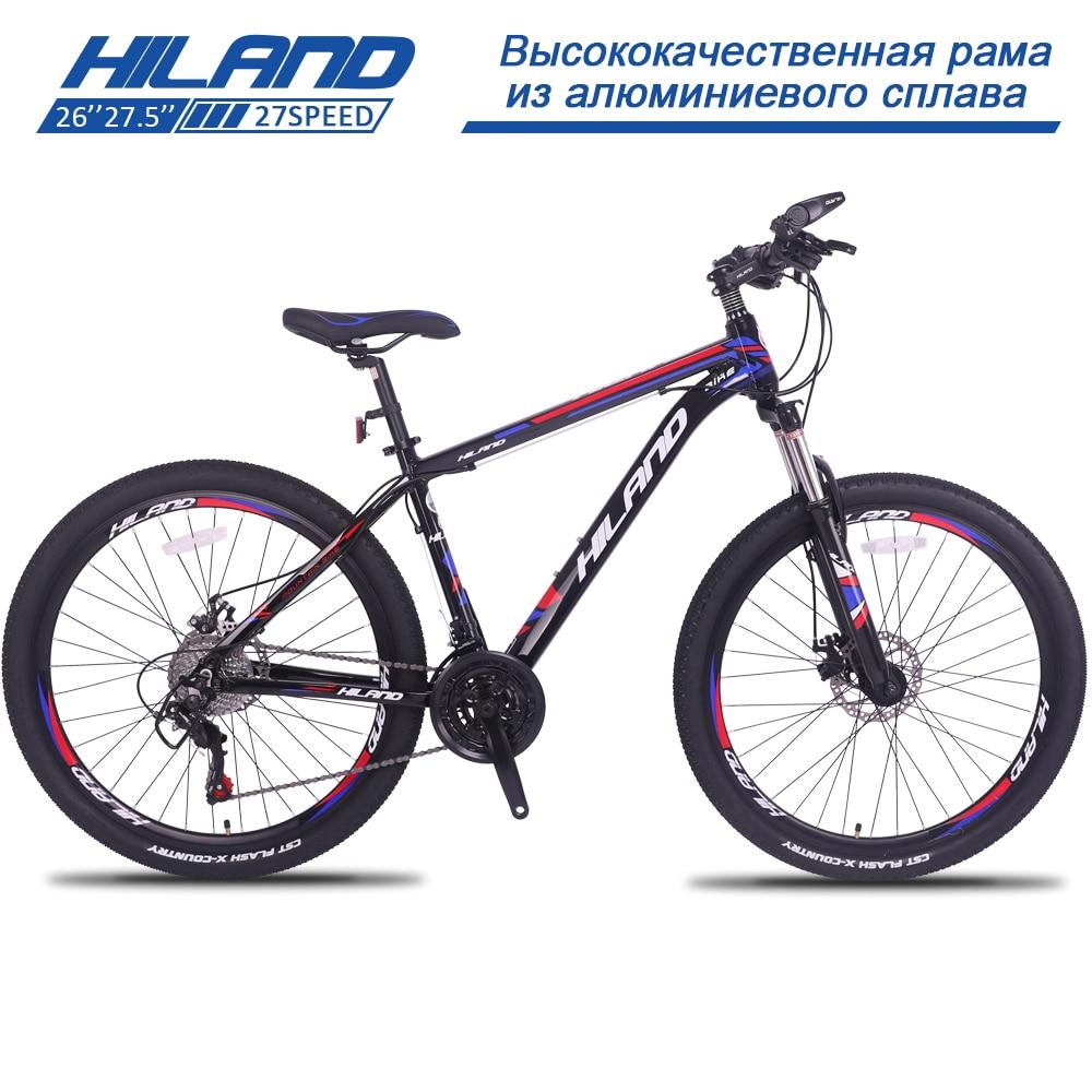 HILAND 26 ''vélo en alliage d'aluminium Suspension VTT Double frein à disque vélo avec dérailleur Shimano et pneu CST