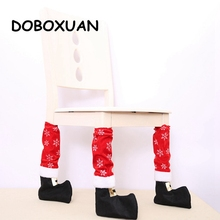 4pcs Snowflake Christmas Table Chair Foot Covers Xmas Party Decoration Navidad Xmas Funny Christmas Table Decor New Year Gift