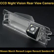 Impermeable 4 LED Cámara de visión Trasera Cámara del Revés del Estacionamiento de Copia de seguridad para Nissan March Renault Logan Sandero W