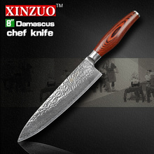2015 Newest 73 layers 8″ chef knife Japan Damascus steel kitchen knife with Color wood handle high quality sharp free shipping