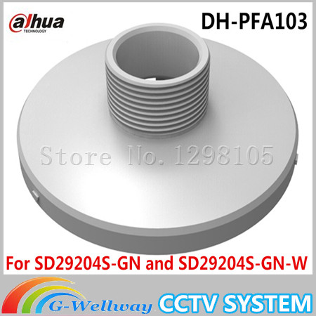 Dahua Hanging Mount Adapter PFA103 CCTV Camera Bracket for SD29204S-GN SD29204S-GN-W free shipping 100% original dahua mount adapter pfa110 ip camera bracket