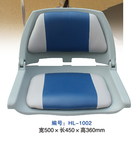 Factory Direct Sale New Style Boat Seats Nice Price With Nice Quality Accept REFUND And OEM