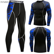 Mens tight MMA sportswear compression shirt + pants Rashguard jogging training fitness basic layer suit jacket
