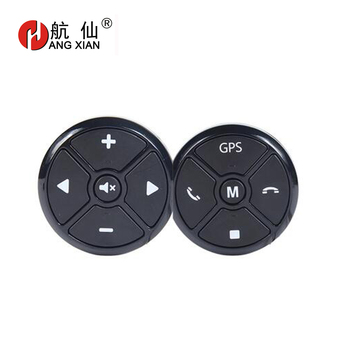 Car Wireless Universal Steering Wheel buttons Smart steering wheel Remote Controller Kit universal control