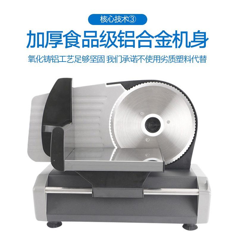 Beef Mutton Slices Toast Bread Beef Cattle and Potatoes Mutton Slicer Household Meat Slicer Electric Planing Machine Small 8