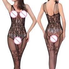 Women See-through Open Crotch Mesh Body Stocking Sexy Bodysuit Nightwear