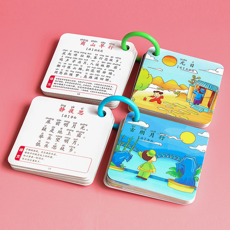 80 Poems Of Tang Dynasty Parenting Books Learn Chinese Character Pinyin Cards With Pictures Chinese Books For Children Baby