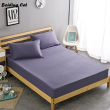360 Degree Mattress Cover Protector 1 Pc 100% Cotton Purple Color Fitted Sheet Bed Sheets 120x200cm,150x200cm,180x200cm Size