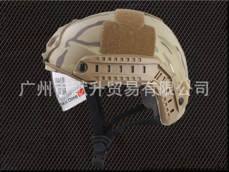 FAST Helmet Goggles Edition MH Paragraph Rapid Military Suspension Lightweight Tactical Helmet Riding Helmet