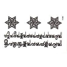 new Tibetan hexagram Temporary Tattoo sticker Waterproof temporary tattoos temporary Body Arts flash tattoo tatoos Taty tatuajes