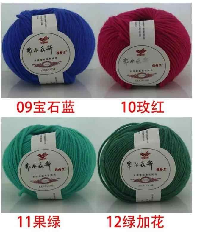 b1e93f3fb92e Detail Feedback Questions about 1Pc 50g Organic Baby Merino Wool ...