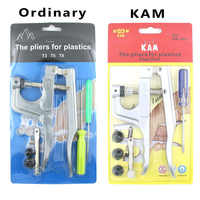 KAM Fastener Snap Pliers For T5 Plastic Snap Buttons Metal Press ButtonTongs Tool Accessories For Crafts DIY