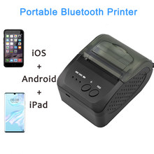 Mini Bluetooth Printer Thermal Printer Portable Receipt Machine USB Mobile Phone For Android iOS 58mm(China)