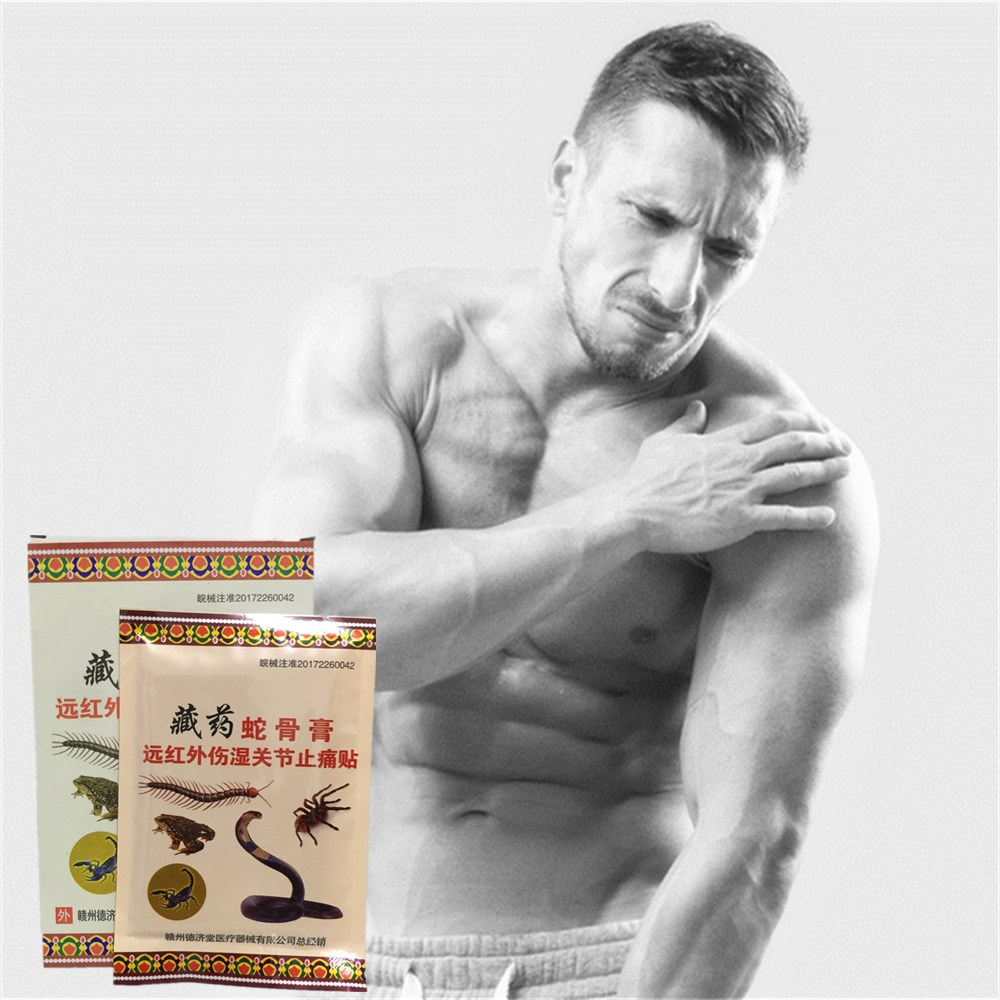 MIYUELENI Chinese Herbal Medicine Far infrared Heating Joint Pain Ointment Cobra blood Essential oil Patches Plaster image