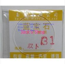Envío gratis 1 unid cóncavo esférico / doble de metal con tapa Sapphire 1 mm de espesor 37 – 37.5 mm selecto tamaño