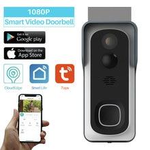 WiFi Smart Video Doorbell Home Security Monitor Night Vision วิดีโออินเตอร์คอม SmartLife APP ควบคุมผ่าน iOS Android โทรศัพท์