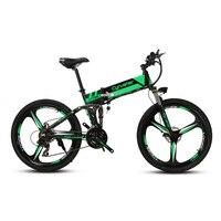 Cyrusher XF700 Mans Folding Electric Bike Mountain Full Suspension 250 Watt 36V 21 Speeds Ebike For