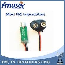 Livraison gratuite FMUSER M01 Mini transmetteur FM 60 MHZ-128 MHZ mini bug écoute dictagraph intercepteur