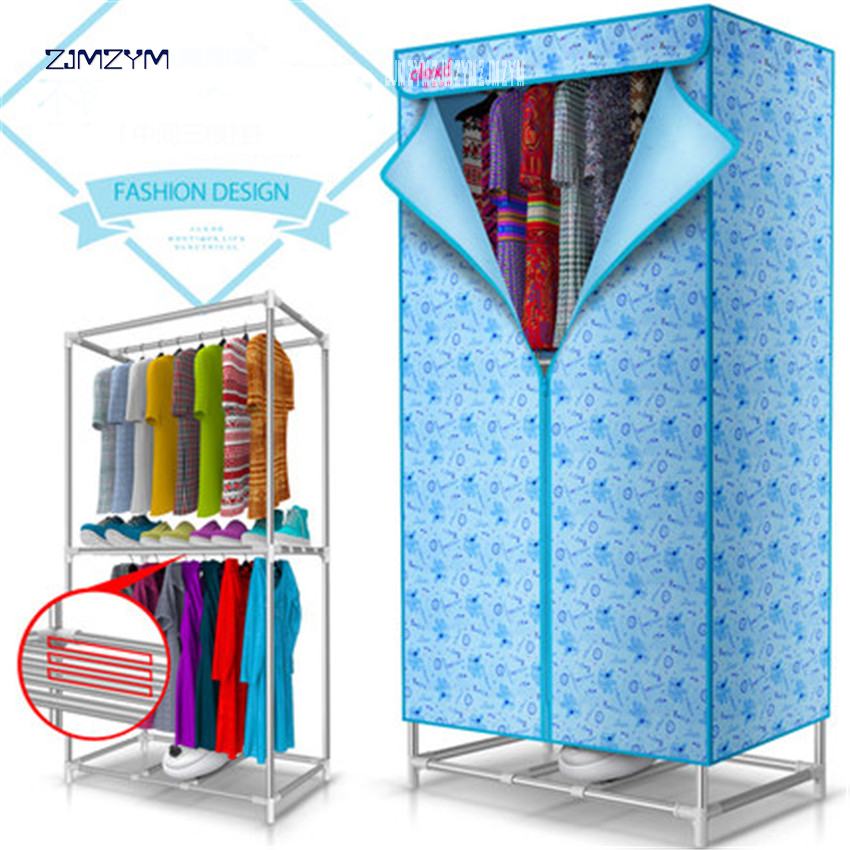 850W Double layers of large capacity clothes dryers household quick-drying clothes electricity foldable clothes dryer YLSD-005 large double layers folding umbrella windproof rain gear