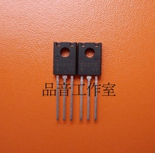 electronics 30pair Audio hot