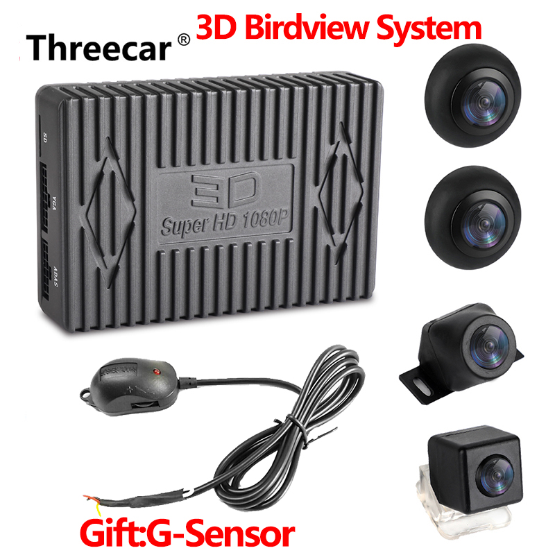 2019 Car DVR HD 3D 360 Surround View System Driving With Bird View Panorama System 4 Car Camera 3D 1080P DVR G-Sensor New