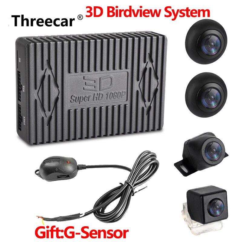 2019 carro dvr hd 3d 360 surround view sistema de condução com visão de pássaro panorama sistema 4 câmera do carro 3d 1080 p dvr g-sensor novo