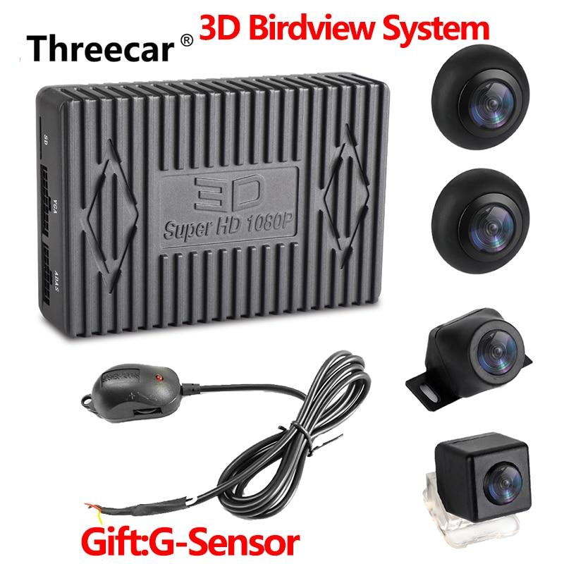 2019 voiture DVR HD 3D 360 Surround vue système conduite avec oiseau vue Panorama système 4 voiture caméra 3D 1080 P DVR g-sensor nouveau