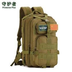 Mężczyzn i kobiet 30 litrów 40 L wodoodporny opakowanie nylonowe wysokiej jakości wodoodporny plecak/torba wojskowy odporna na zużycie torba podróżna w Plecaki od Bagaże i torby na
