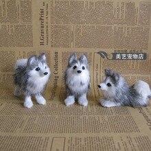 Großhandel Mini Husky Toy Gallery Billig Kaufen Mini Husky Toy