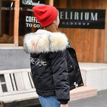 PinkyIsBlack 2019 Winter Jacket Women Thick Snow Wear Clothing Female Short Parkas Fake Fur Hooded Down Cotton Coat