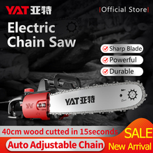 16 Inch Electric Saw Wood Cut YAT 1400W Tree Chainsaw Corded Auto-tension Auto Oil Pump Chain Saw Woodwork No Gasoline Needed household electric chain saw high power 16 inch woodworking saw automatic pump oil electric chain saw 220v 2200w 1pc