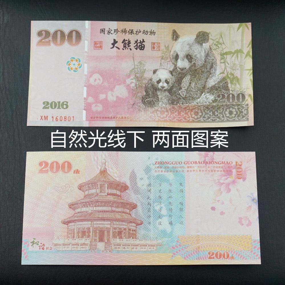 юань бумажные деньги купить в Китае