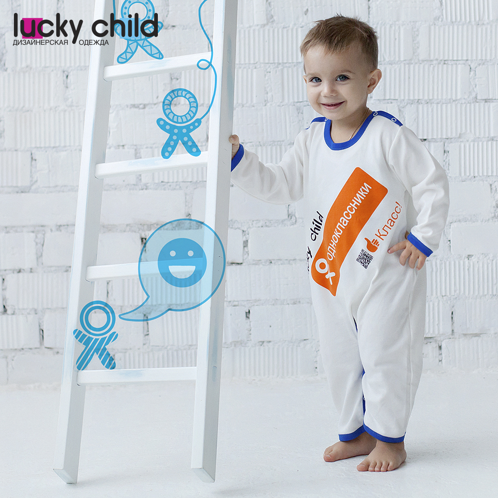 Jumpsuit Lucky Child for boys and girls 9-21 Internet Children's clothes kids