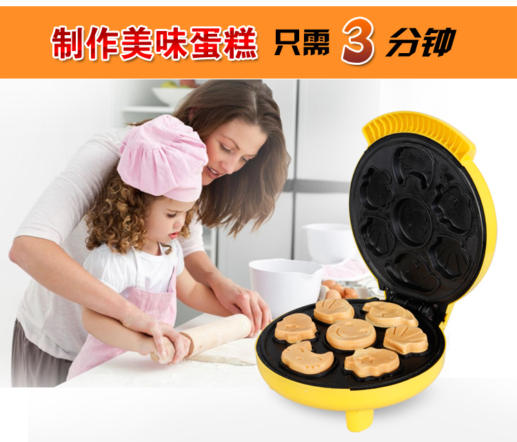 Electric baking pan Flapjack household heating scone machine double heating pancake maker barbecue grilling plate pizza 32cm jiqi electric baking pan double side heating household cake machine flapjack pizza barbecue frying grilling plate large1200w