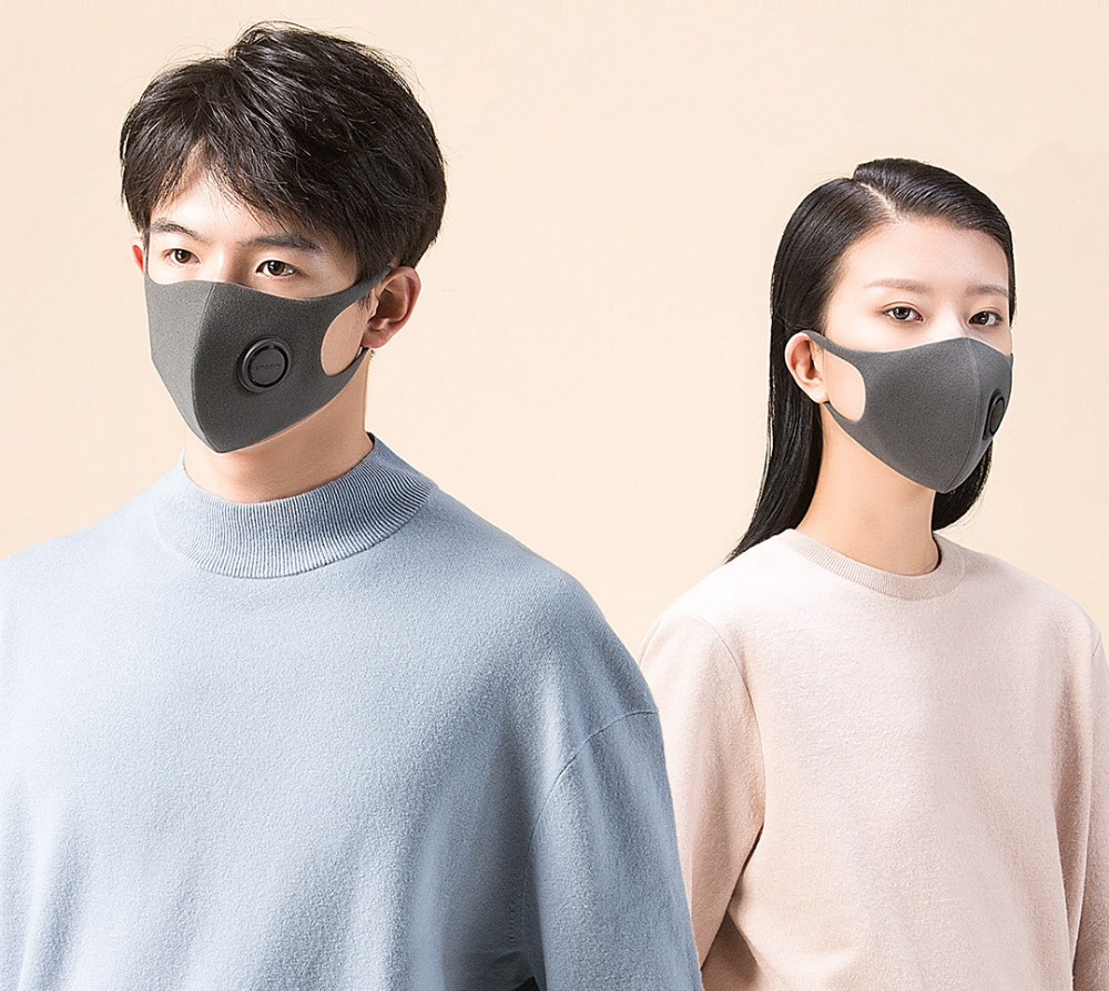Xiaomi SmartMi Mask PM2.5 Anti-haze (3pcs)