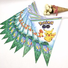 2.5m/set Pikachu Party Supplies Paper Banner Flag Kids Birthday Baby Shower Fovers Boys Flags