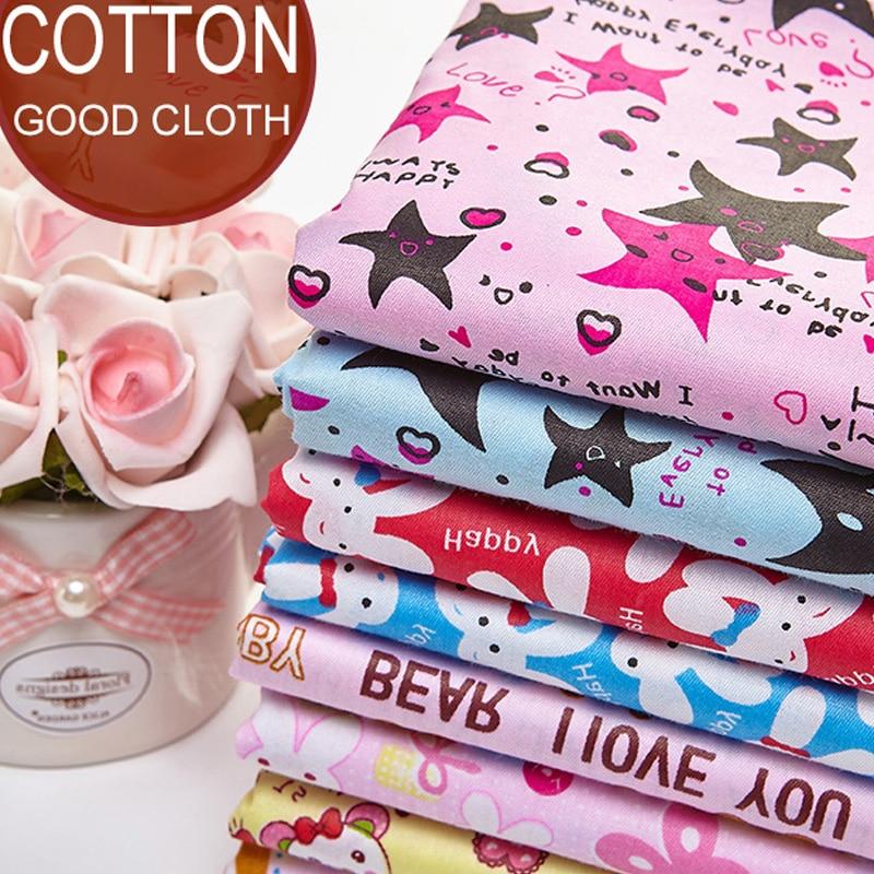 7PCS Cotton Fabric Bed Linen for Children Cartoon Rabbit Stars Sheets Pillowcase Fabric Children Wholesale Bag Cloth 20x25CM