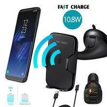 [Автомобиль быстро QI Беспроводной Зарядное устройство 10.5/5 Вт], для Samsung S9 iphone 8 x плюс автомобильный держатель телефона QI Беспроводной Зарядное устройство автомобиля Зарядное устройство быстро