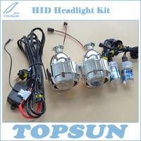 2 5 HID Projector Lens Kit Hi Lo Bi Xenon Car Headlights AC 35W Shroud Gift