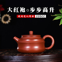 Be By Step Kettle Yixing Special Dark red Enameled Pottery Teapot Manufactor Wholesale Direct Selling Company Gift Customized