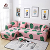 Parkshin Nortic Slipcover Non slip Elastic Sofa Covers Polyester Four Season All inclusive Stretch Sofa Cushion 1/2/3/4 seater