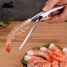 Shrimp Peeler Kitchen Appliances Portable Stainless Steel Shrimp Deveiner Lobster Practical Kitchen Supplies Fishing Knife Tools