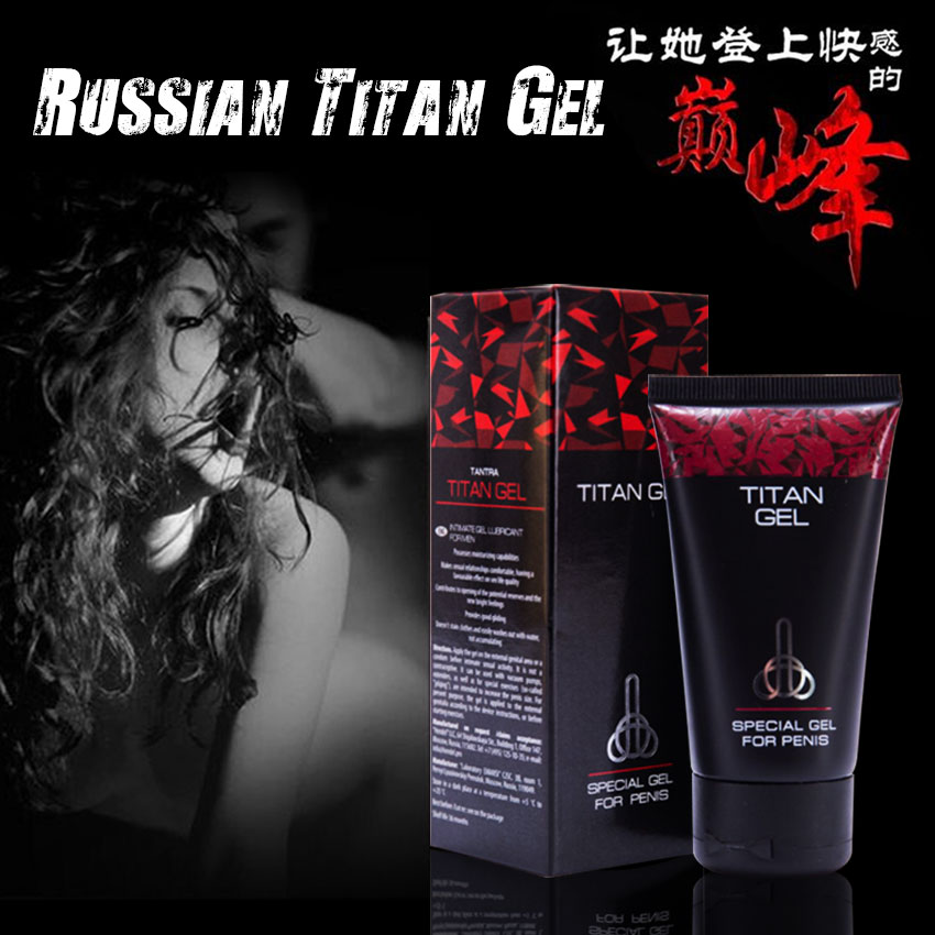 titan gel precio farmacia salcobrand the revolutionary pharmacy