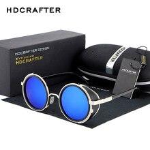 Hdcrafter marca espelho lente steampunk óculos de sol novo vintage retro óculos de sol homens redondo steampunk cyber óculos para homem/mulher