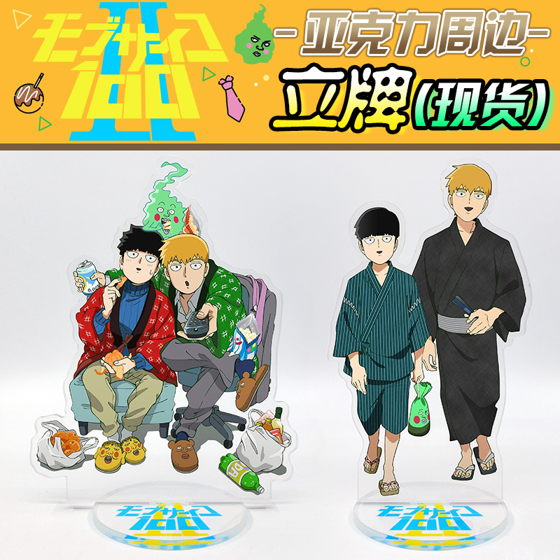 Anime Mob Psycho 100 Kageyama Shigeo Reigen Arataka Cosplay Acrylic Stand Figure Model Desk Decor Xmas Gifts