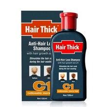 Dexe100ml C1 Anti-hair Loss Shampoo with Hair Growth Serum Hair Loss Products for Men 40ml pack hair boost hair growth loss products anti bald alopecia hair loss remedies 100