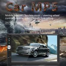 7 Bluetooth Car Radio HD MP4 Card Machine Support Call Power-off Memory FM Tuner Reversal Priority MP5 Player